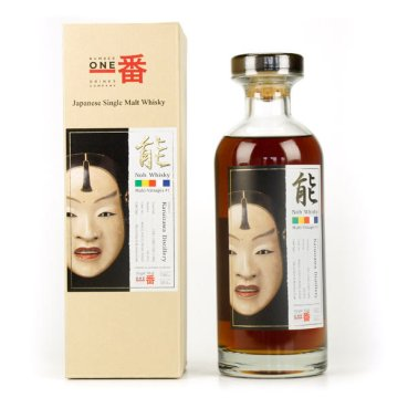 Karuizawa-Japan-whisky.jpg